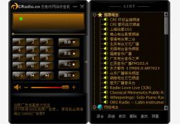 龙卷风网络收音机 官方绿色版