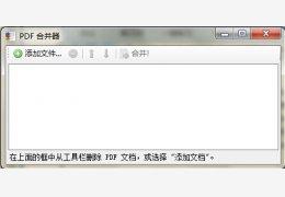 plist编辑器 绿色中文版