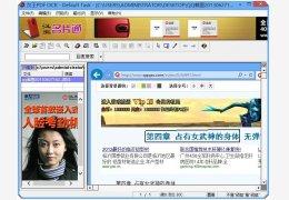 汉王PDF OCR 绿色版