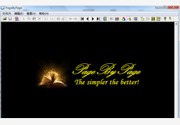 小说编辑阅读器(PageByPage)绿色免费版