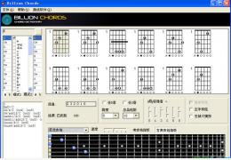 吉他和弦字典(Billion Chords) 绿色中文版