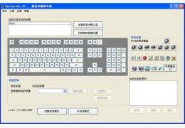 KeyTweak(按键修改器) 绿色汉化版