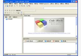 C/C++集成开发环境【CodeBlocks】汉化版