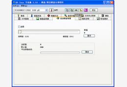 硬盘检测工具(HD Tune Pro) 汉化版
