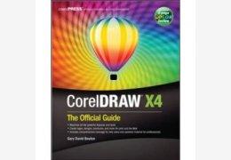 CorelDRAW X4时间补丁