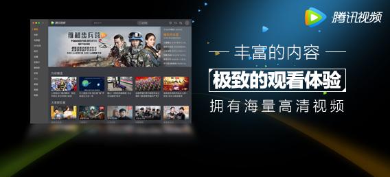 腾讯钱柜娱乐平台官网