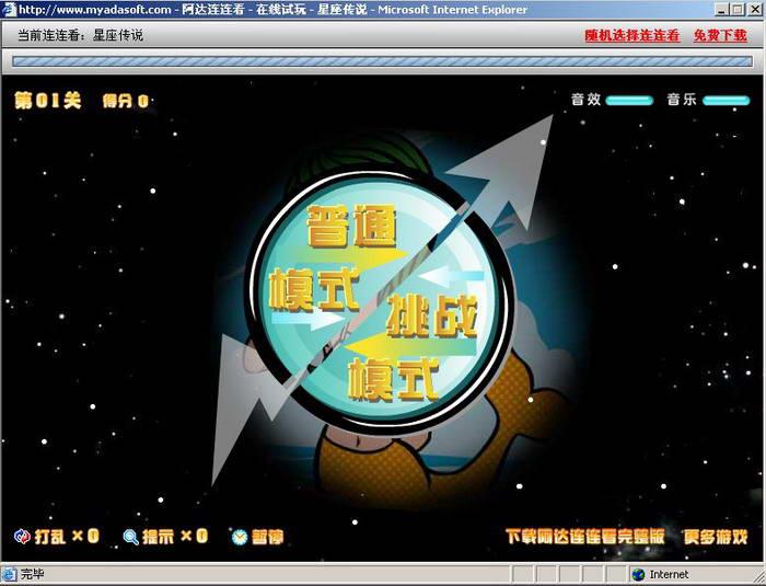 meyd033 中文字幕