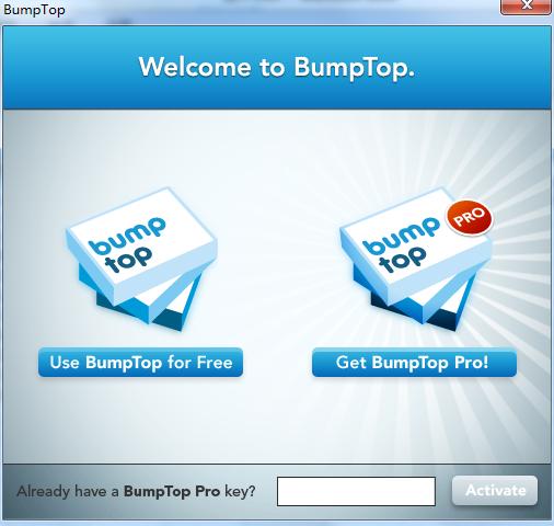3D桌面BumpTop