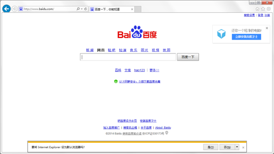 Internet Explorer 11(IE11 for64Win7)